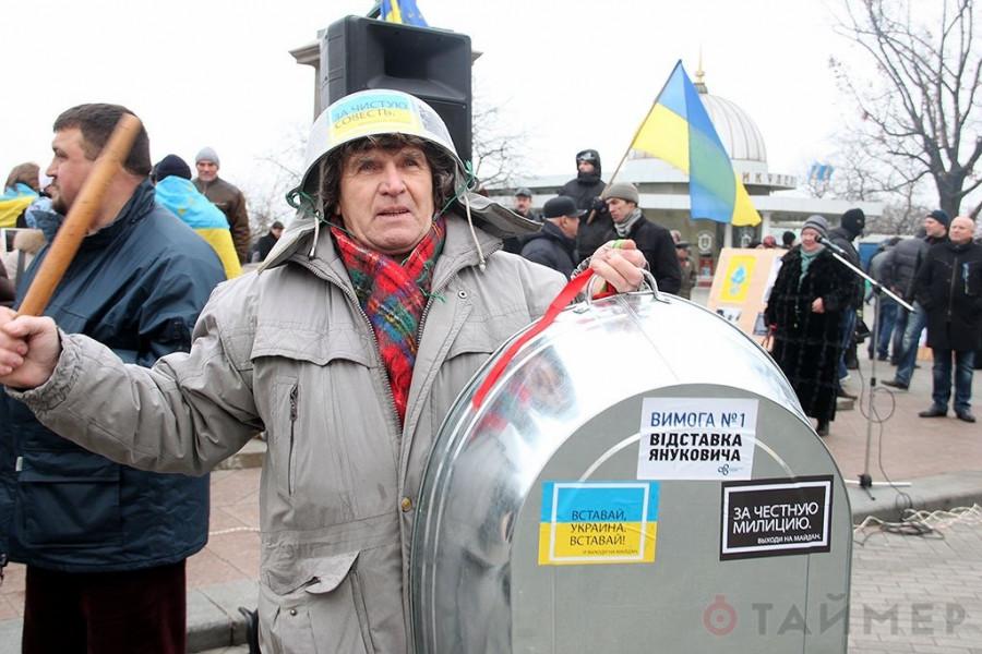 ForPost - Новости : Кива призвал арестовать Зеленского за пропаганду коммунизма