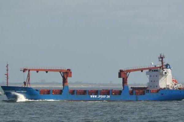 ForPost - Новости : Сухогруз с 7 тыс. тонн украинской пшеницы затонул в Критском море