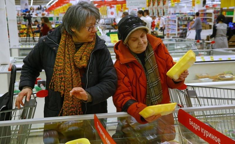 ForPost - Новости : Какие последствия будут от новых социальных выплат Путина