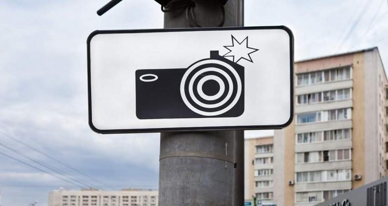 ForPost - Новости : В России изменили правила фиксации нарушений на дорогах