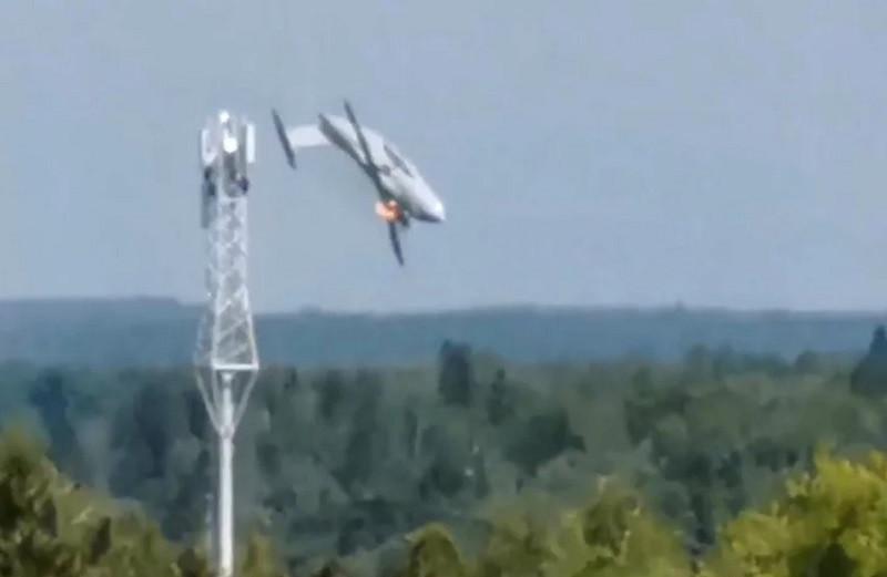 ForPost - Новости : Названы причины крушения нового военного самолёта под Москвой