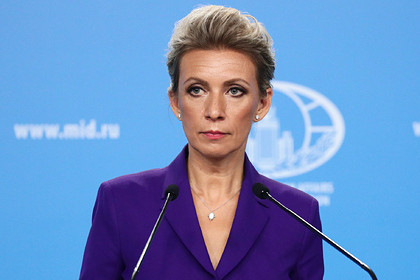ForPost - Новости : Захарова призвала ввести эмбарго на поставки оружия Украине