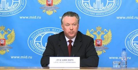 ForPost - Новости : Лукашевич: Россия обеспокоена наличием тайных тюрем в подконтрольной Киеву части Донбасса