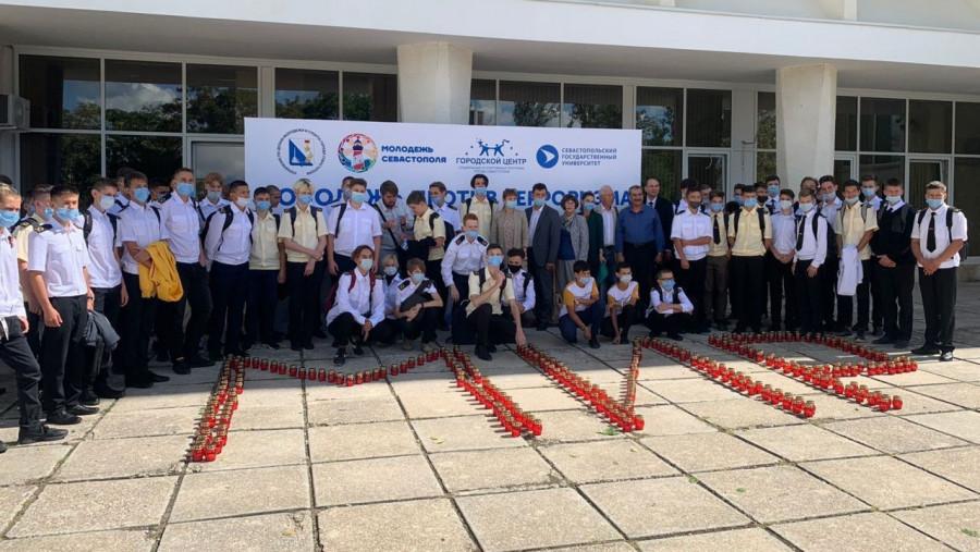ForPost - Новости : Севастопольские студенты почтили память жертв терактов