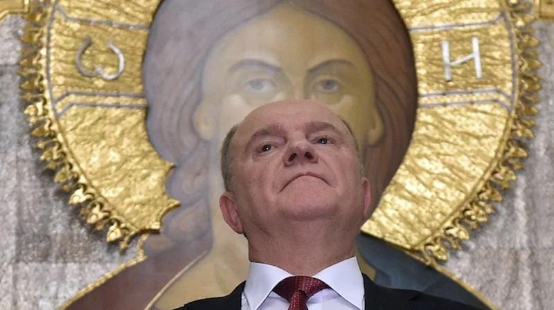 ForPost - Новости : Зюганов назвал Иисуса Христа первым коммунистом на планете