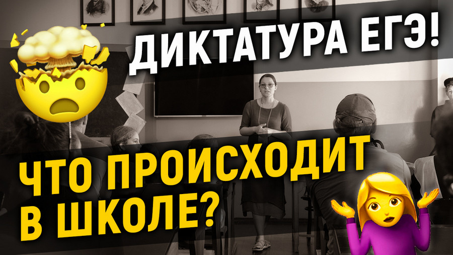 ForPost - Новости : Все довольны нашим школьным образованием? — опрос в Севастополе