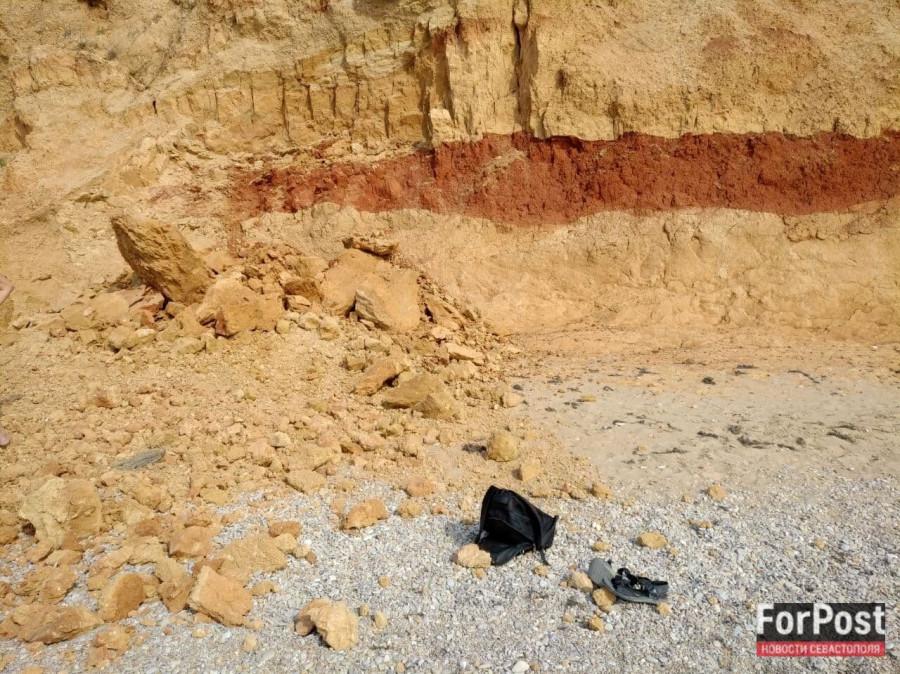 ForPost - Новости : На нудистском пляже в Севастополе чуть не погибли отдыхающие