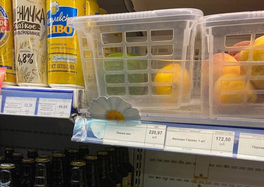 Цены на социально значимые продукты питания в ЛНР, сравнение с Россией