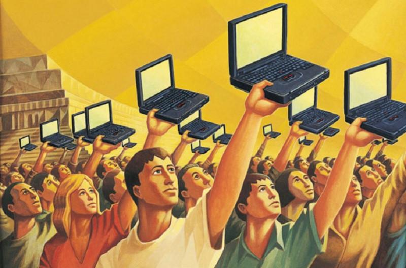 ForPost - Новости : Утюги-шпионы, или Когда в России наступит цифровое рабство