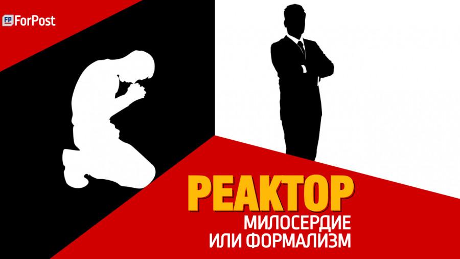 ForPost - Новости : Прямой эфир: Судьба прикуривателей от Вечного огня в Севастополе. ForPost-реактор