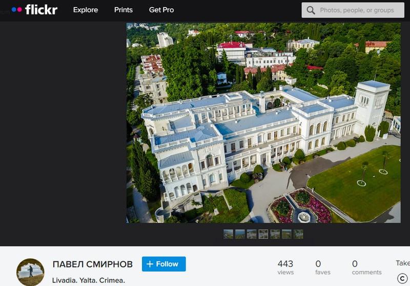 ForPost - Новости : Крымский дворец отсудил права на свои изображения у фотографа из Перми