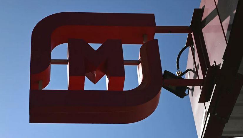 """ForPost - Новости : """"Магнит"""" убрал партию арбузов из своего магазина после отравления семьи"""