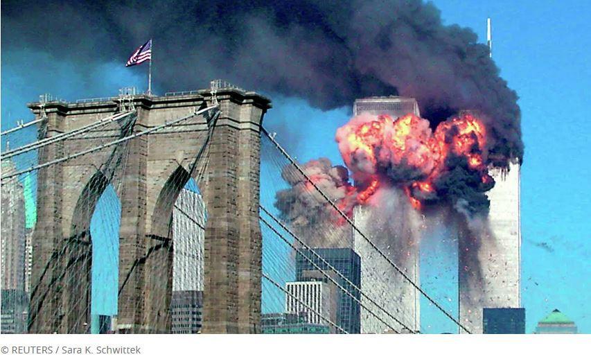 ForPost - Новости : ФБР опубликовало рассекреченный документ по терактам 11 сентября