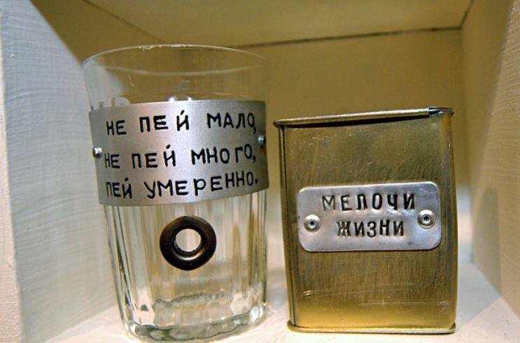 ForPost - Новости : Министр здравоохранения: россияне стали меньше потреблять алкоголь