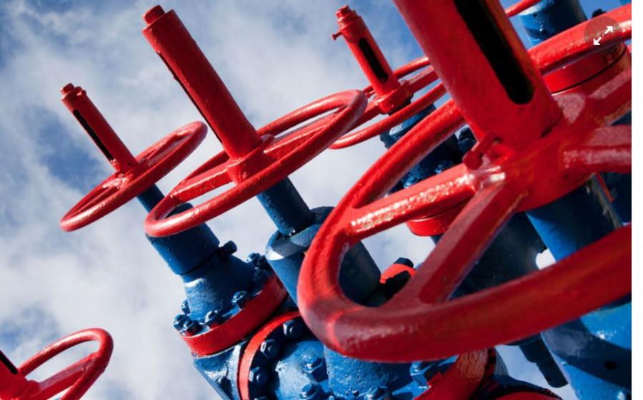 ForPost - Новости : Глава «Нафтогаза» пожаловался на высокие цены на газ