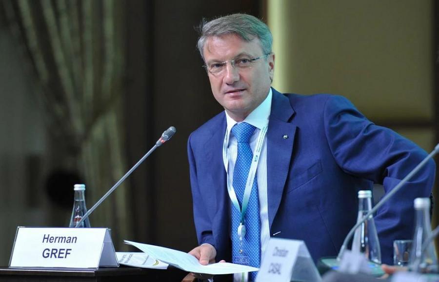 ForPost - Новости : Сбербанк планирует поднять ставки по вкладам