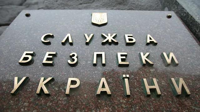 ForPost - Новости : Генерал СБУ заявил, что Россия планирует вторгнуться на восток Украины