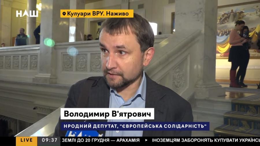 ForPost - Новости : В Раде предложили давать паспорта российским политикам, называющим Крым Украиной