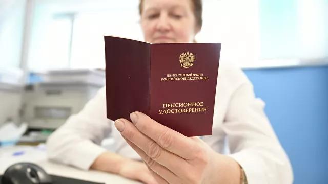 ForPost - Новости : В ПФР объяснили, как начать получать пенсию супруга