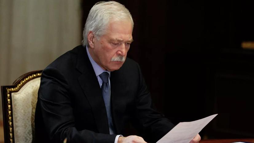 ForPost - Новости : Грызлов заявил об отказе Украины возвращаться к переговорам в Минске