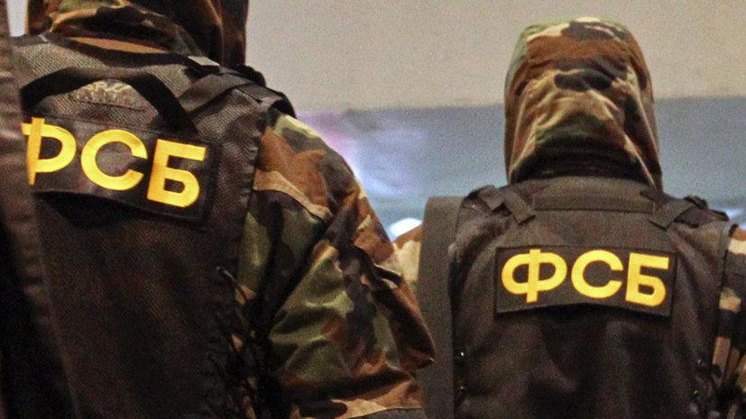 ForPost - Новости : ФСБ сообщила о связи украинской разведки с организацией «Меджлис»