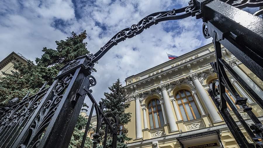ForPost - Новости : ЦБ РФ начал работу с банками по ограничению работы криптобирж