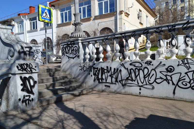 ForPost - Новости : Осквернители Таврического спуска в Севастополе заплатят по 25000 штрафа