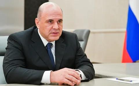ForPost - Новости : Мишустин призвал готовиться к сокращению использования нефти и газа