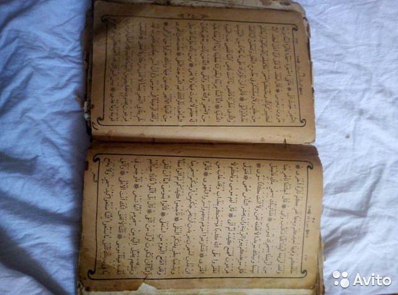 ForPost - Новости : Крымчанка меняет столетний Коран на автомобиль