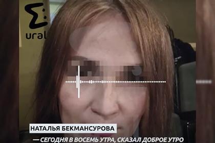 ForPost - Новости : Опубликован допрос матери пермского стрелка с рассказом о сыне и его увлечениях