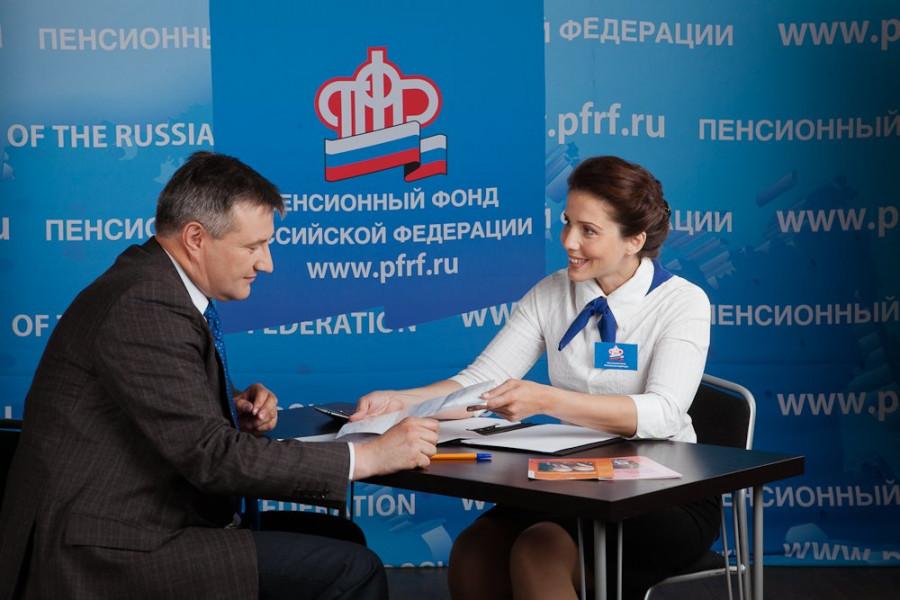 ForPost - Новости : В ПФР напомнили о праве наследников на пенсионные накопления