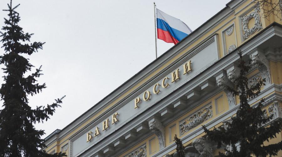 ForPost - Новости : В ЦБ порекомендовали россиянам сформировать капитал до пенсии