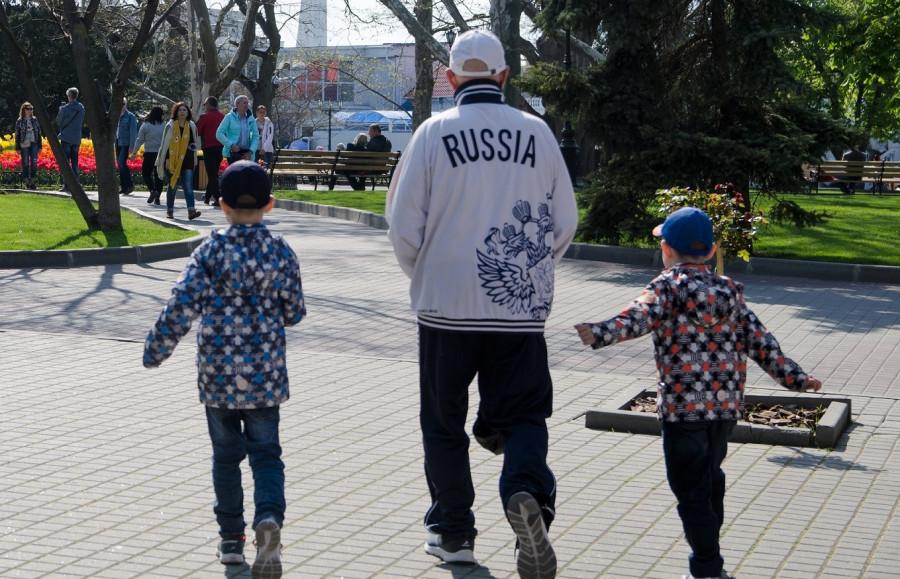 ForPost - Новости : Как изменится прожиточный минимум в Севастополе в 2022 году