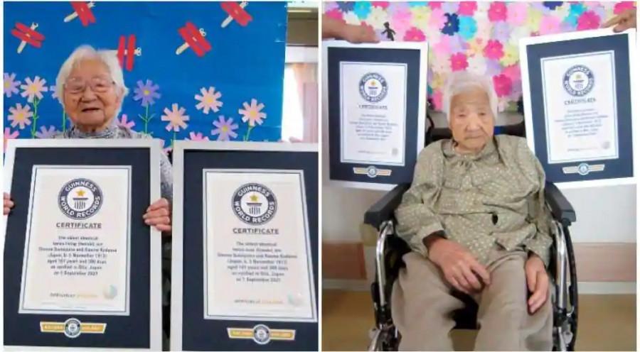 ForPost - Новости : В мире появились новые самые старые близнецы