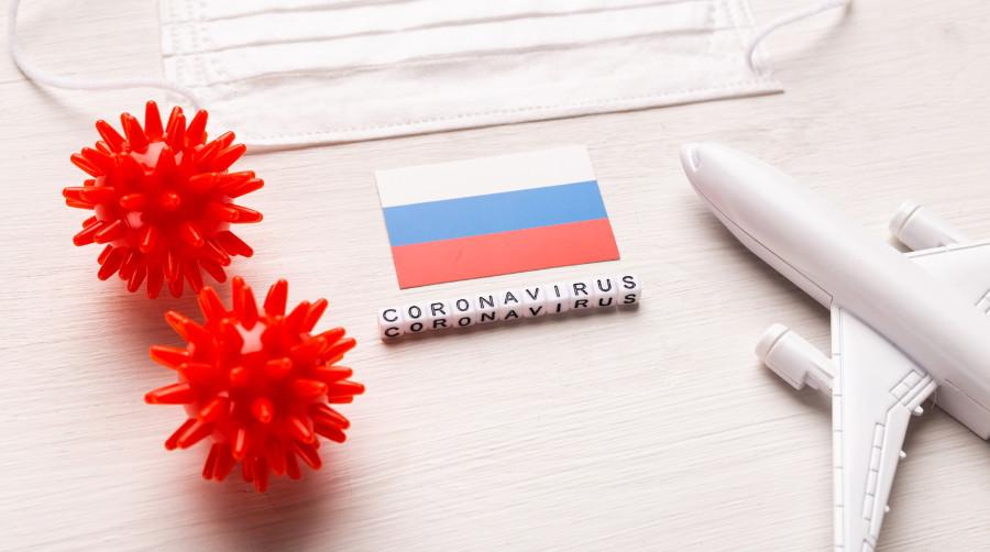 ForPost - Новости : «Дельта»-штамм вытеснил в России другие варианты коронавируса