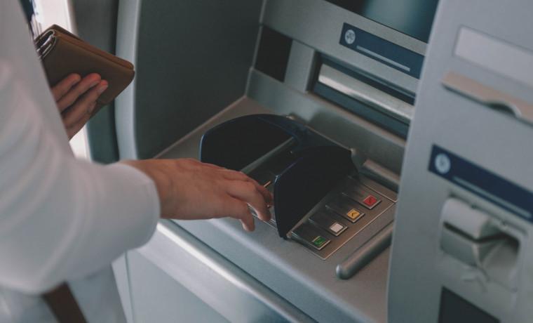 ForPost - Новости : ЦБ заявил о необходимости усилить контроль за пополнением карт через банкоматы