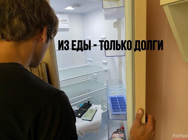 ForPost - Новости : Как в Севастополе объявить себя банкротом, чтобы жить дальше