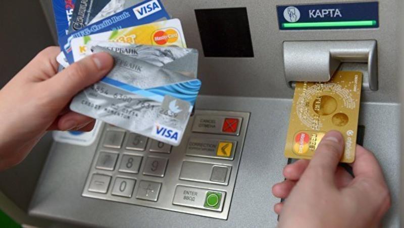 ForPost - Новости : «Банкиры, чей Крым?»: как сделать российские банки более патриотичными