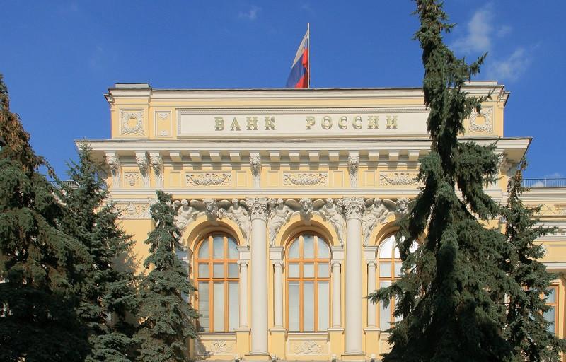 ForPost - Новости : Центробанк должен и может заставить российские банки работать в Крыму