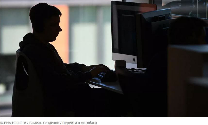 ForPost - Новости : США, Япония, Австралия и Индия договорились о сотрудничестве в области кибербезопасности
