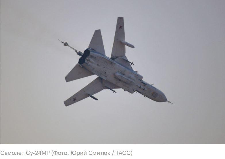 ForPost - Новости : В Киеве заявили, что российские военные самолеты вторглись в зону учений