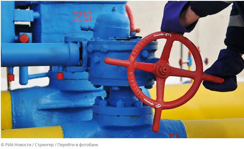 ForPost - Новости : В Германии поставщик газа разорвал контракты с клиентами из-за высоких цен