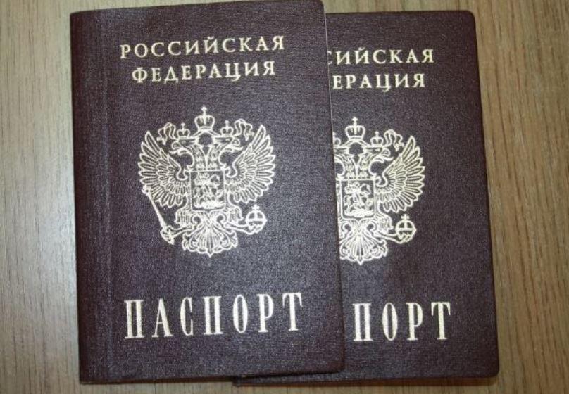 ForPost - Новости : МВД не откажется от обязательной отметки о воинской обязанности в паспорте