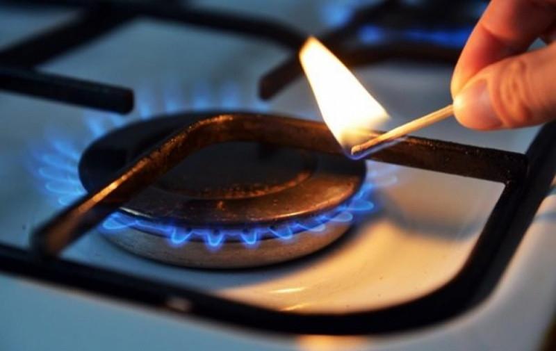 ForPost - Новости : Украинские компании существенно поднимут цену на газ для населения