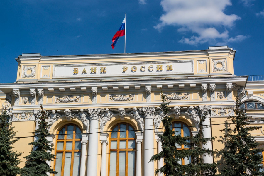 ForPost - Новости : Жителей Севастополя пытаются обманывать от имени Центробанка
