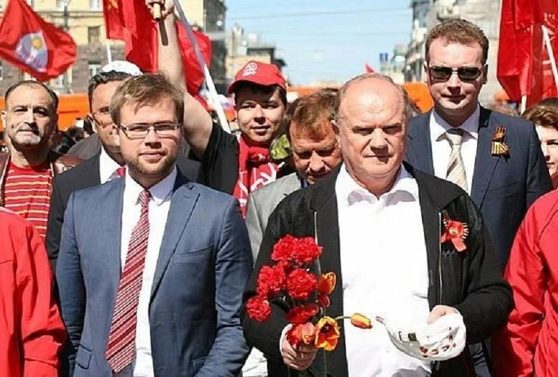 ForPost - Новости : Зюганов-младший хочет заставить российские банки патриотично любить Крым