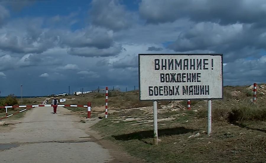 ForPost - Новости : Парковую зону в Казачьей бухте Севастополя не захотели сами местные?