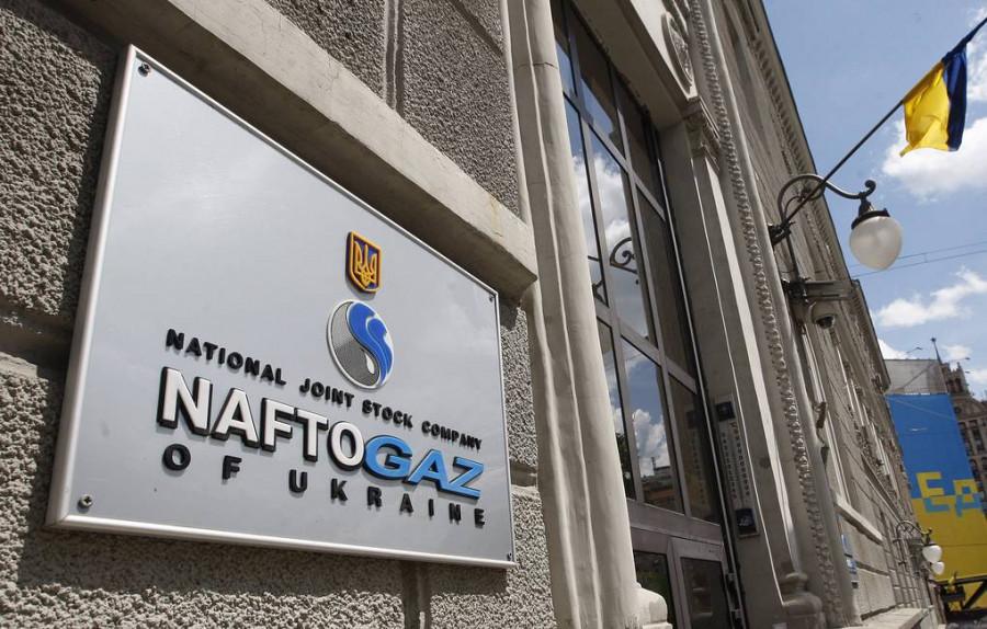 """""""Нафтогаз"""" признал, что """"Газпром"""" не нарушил контракт, прекратив транзит газа"""