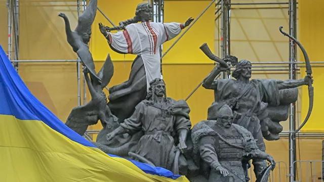 ForPost - Новости : Экс-депутат Рады назвал возможную дату ликвидации Украины