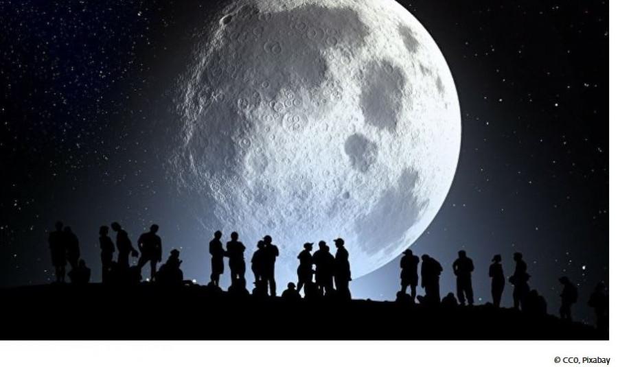 ForPost - Новости : Украина хочет заполучить ресурсы с Луны